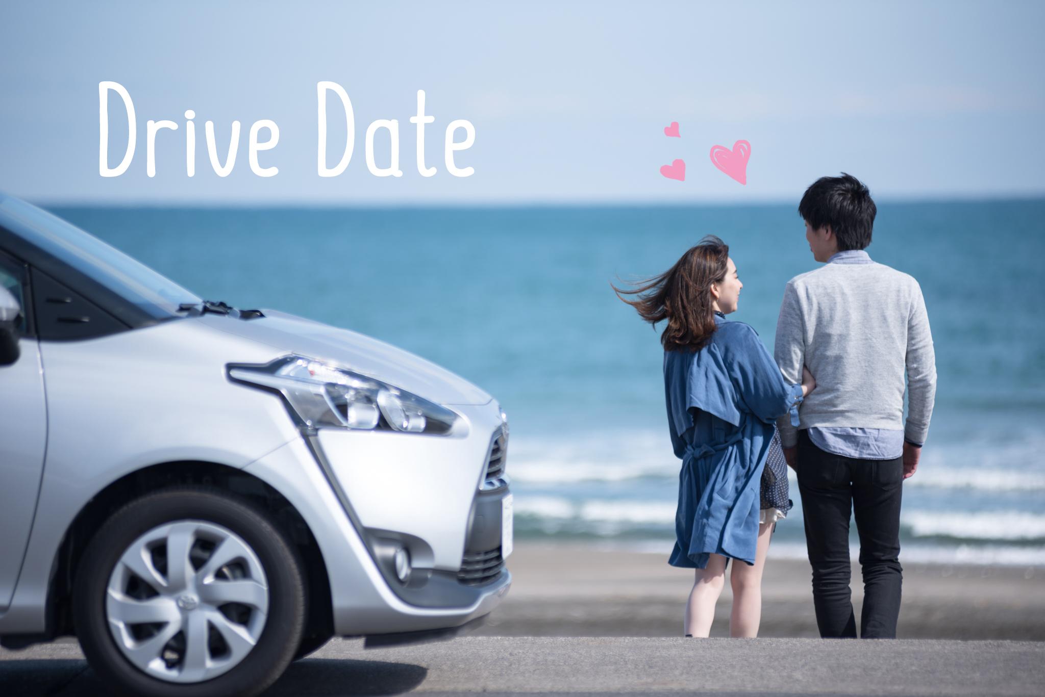 東京から約1時間、海と星と桜を楽しむ春のお泊りドライブデート
